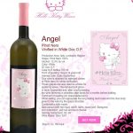 Hello Kitty - Wine
